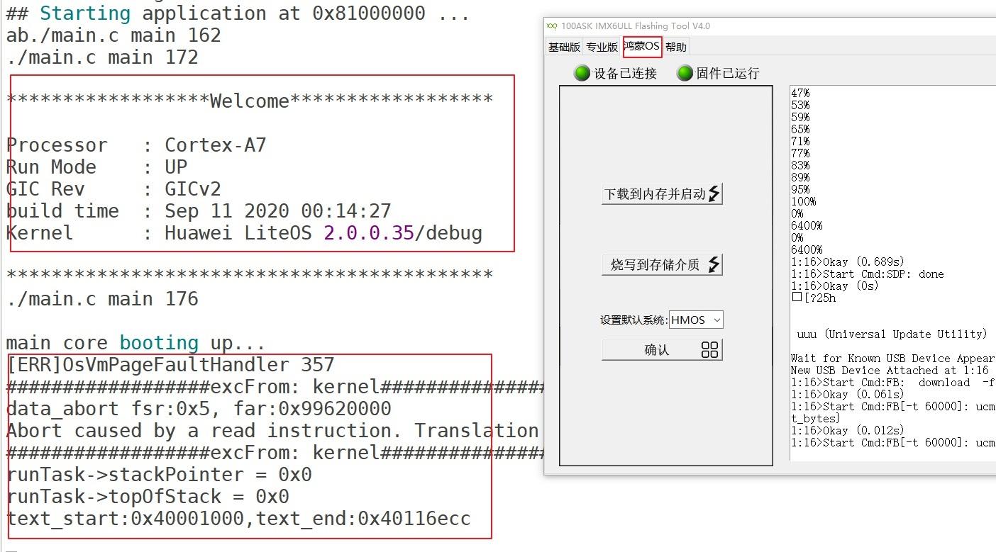 鸿蒙系统怎么样,HarmonyOS 2.0是LiteOS还是Linux?