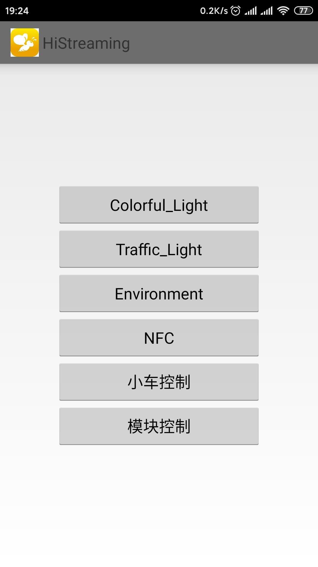 【开发板试用报告】体验官方固件程序