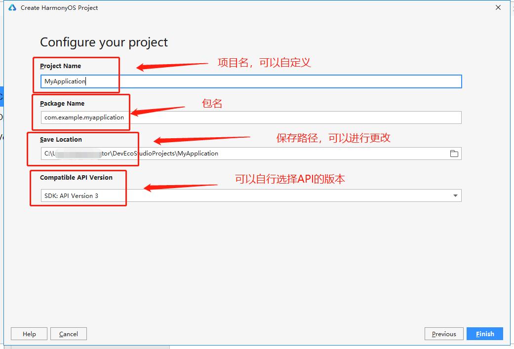 HarmonyOS北向应用开发者 极速入门教程(一)续----实战练习篇1