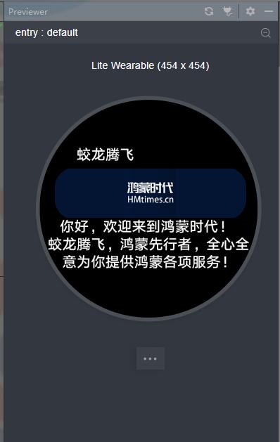 HarmonyOS北向应用开发者 极速入门教程(一)续----实战练习篇2