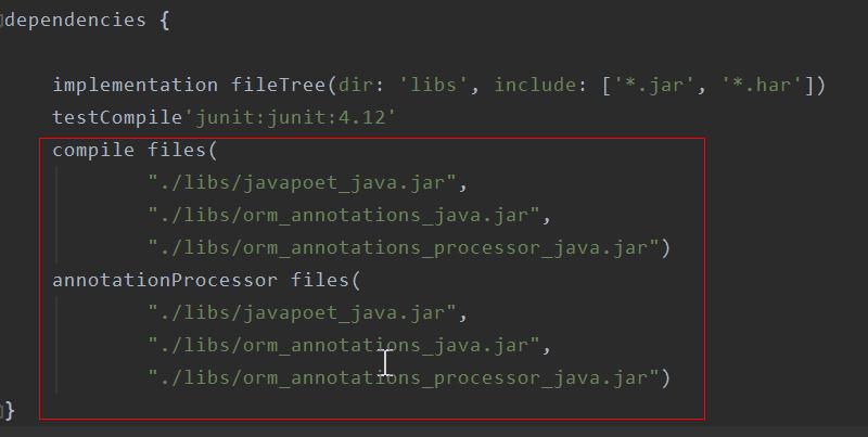 【软通动力】HarmonyOS三方件开发指南(6)-ActiveOhos_sqlite组件