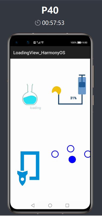 【软通动力】HarmonyOS三方件开发指南(2)——LoadingView组件