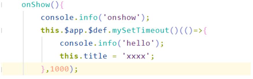 给华为反馈的HarmonyOS Bug与解决进度,涉及底层、java、js等