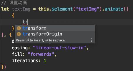 从微信小程序到鸿蒙js开发【10】——CSS3动画&JS动画&定时器