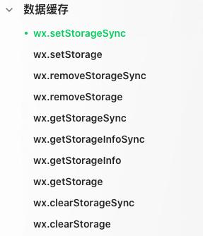 从微信小程序到鸿蒙js开发【12】——storage缓存&自动登录