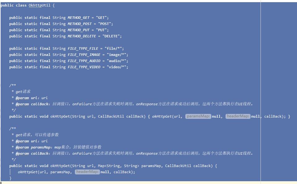 【软通动力】HarmonyOS三方件开发指南(11)——Updownfile