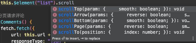 从微信小程序到鸿蒙js开发【13】——list加载更多&回到顶部