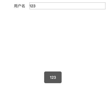 从微信小程序到鸿蒙js开发【14】——自定义组件
