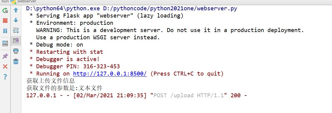 鸿蒙的js开发部模式18:鸿蒙的文件上传到python服务器端