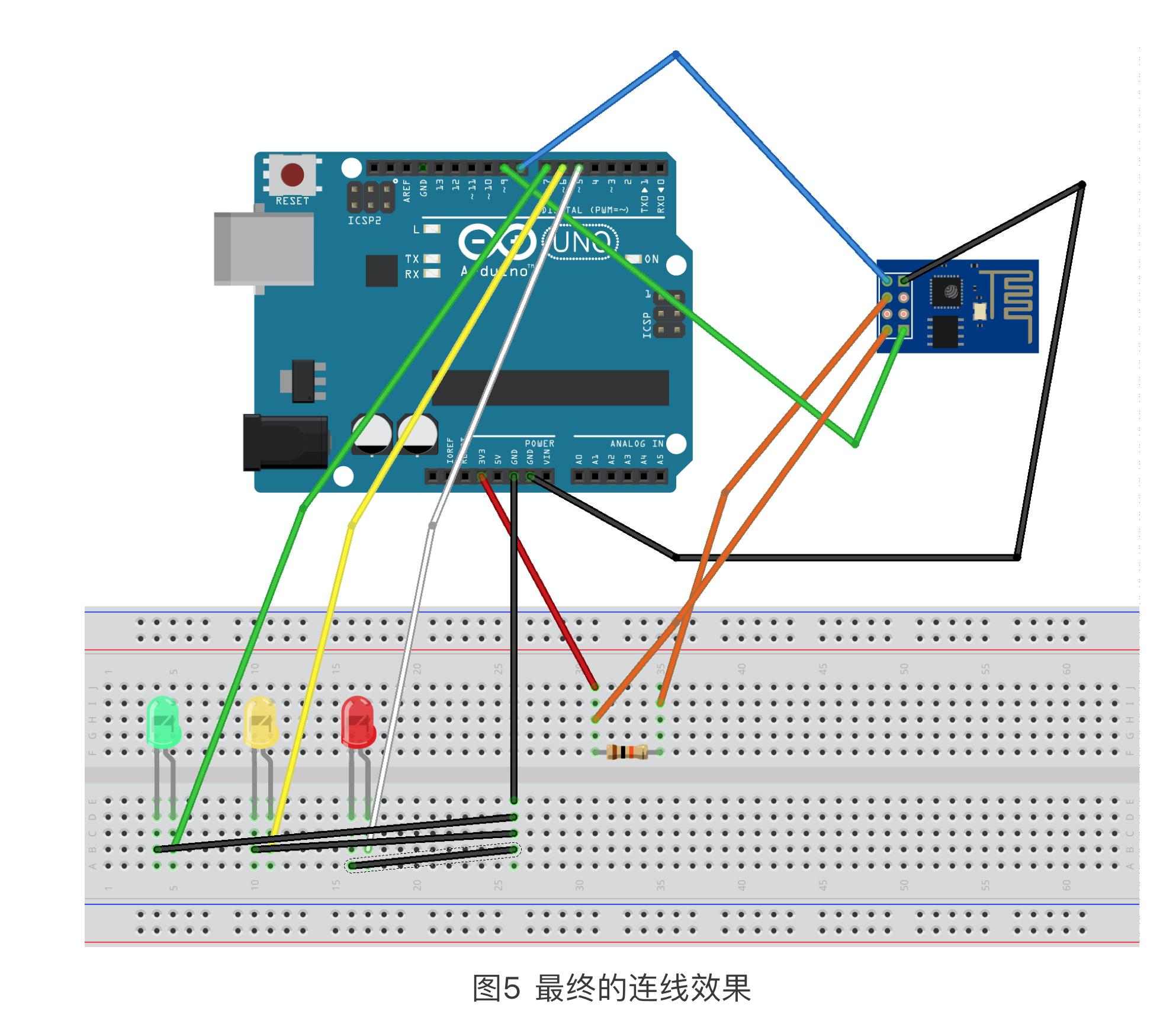【Arduino实验室】NB的玩法,远程控制交通信号灯-ESP8266联网