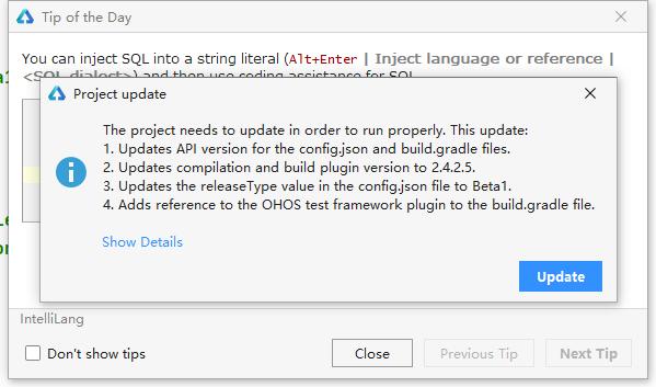 DevEco Studio 2.1 Beta3安装和最新体验
