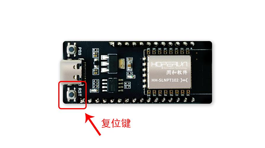 基于Neptune开发板的键盘蓝牙模块DIY指南