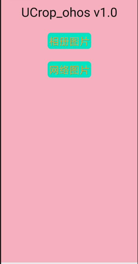 鸿蒙开源第三方组件——uCrop_ohos图片裁剪组件